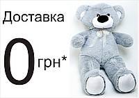 Мягкая игрушка Мишка 105 см серый