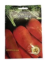 Семена моркови Алёнка 20 г