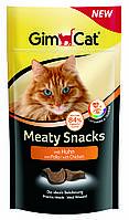 Витаминизированное лакомство для котов и кошек GimCat Meaty Snacks со вкусом курицы, 35 г