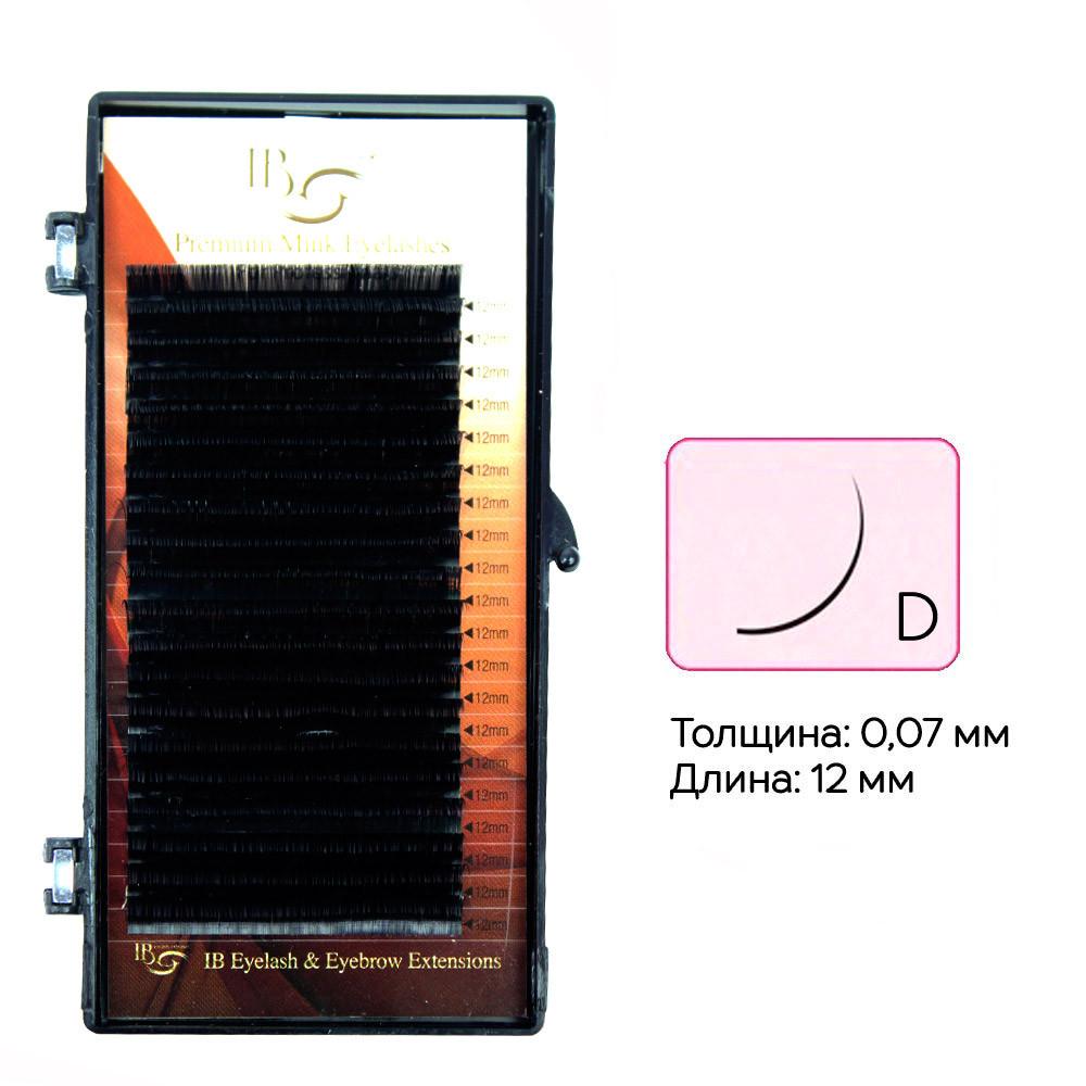 Вії I-Beauty на стрічці D 0.07 - 12 мм