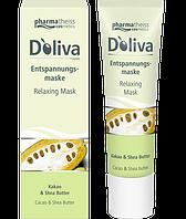 D'Oliva Расслабляющая маска для лица с маслом дерева Ши и маслом какао, 30 мл