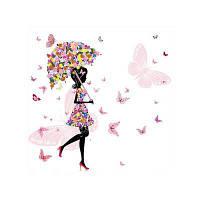Naiyue 7102 Beauty Four Print Draw Алмазный рисунок Цветной