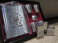 Алкогольная фляга с гравировкой имени подарочный набор мужчине, фото 1