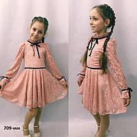 Нарядное платье для девочки стрейч гипюр  с поясом р116-134 см