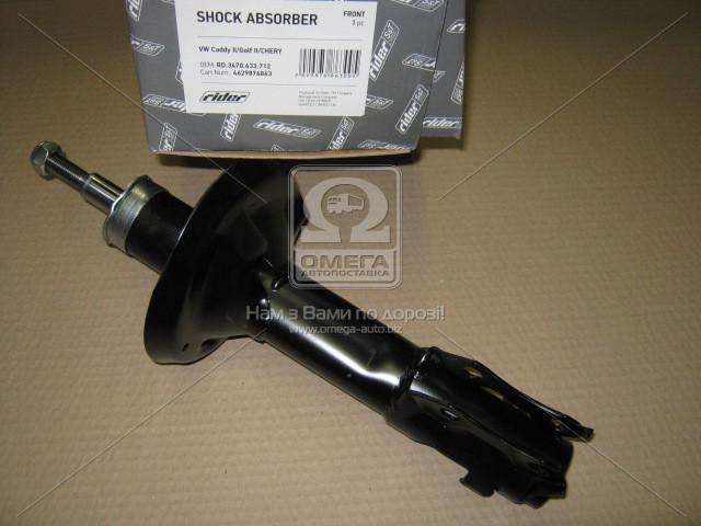 Амортизатор передний Фольксваген Кадди Volkswagen Caddy Гольф Golf Чери Амулет Chery Amulet RD.3470.633.712