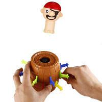 Новинка Пиратский ковш Trick Vent Stress Relief Toy Цветной