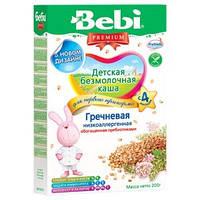 Безмолочная низкоаллергенная каша Bebi Premium гречневая с пребиотиками, 200 г