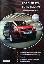 FORD FIESTA & FORD FUSION Моделі з 2002 року Бензин • дизель Керівництво по ремонту та обслуговуванню