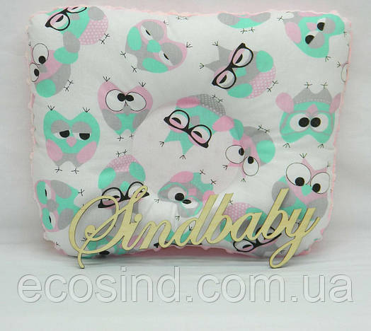 """Подушка для новорожденных """"Совы"""""""
