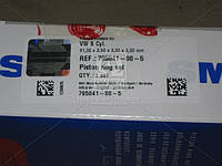 Кольца поршневые VAG 5 Cyl. 81,00 2,5 x 2,0 x 3,00 mm (производство SM) (арт. 795041-00-5), AGHZX