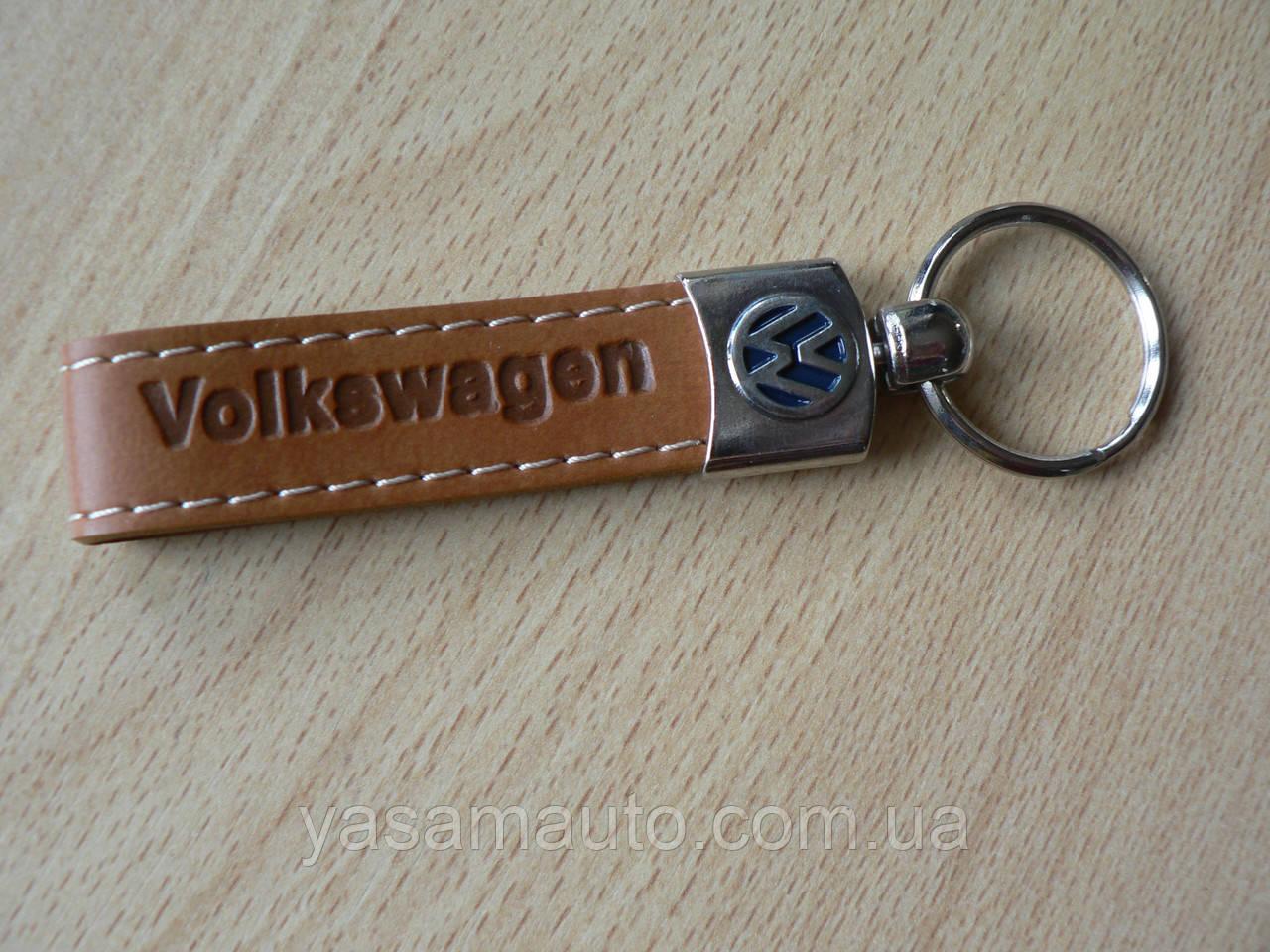Брелок хлястик Volkswagen 110мм коричневый логотип эмблема Волксваген автомобильный на авто ключи