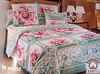 Семейный постельный комплект Тирасполь