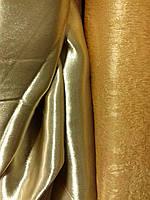 Однотонная портьерная ткань блекаут с мраморным рисунком, фото 1