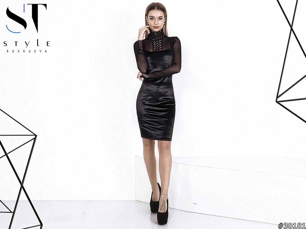 Праздничное женское платье норма р.42-46  ST Style