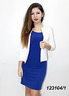 Платье с белым пиджаком 42,44,46,48