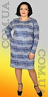 Женское осеннее красивое платье 1399
