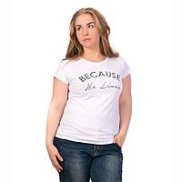 Женская футболка из Турции дешево оптом белая Because