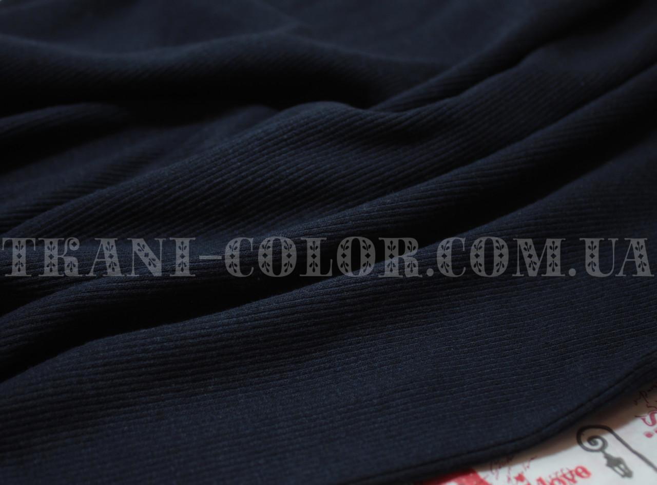 Трикотаж кашкорсе темно-синий