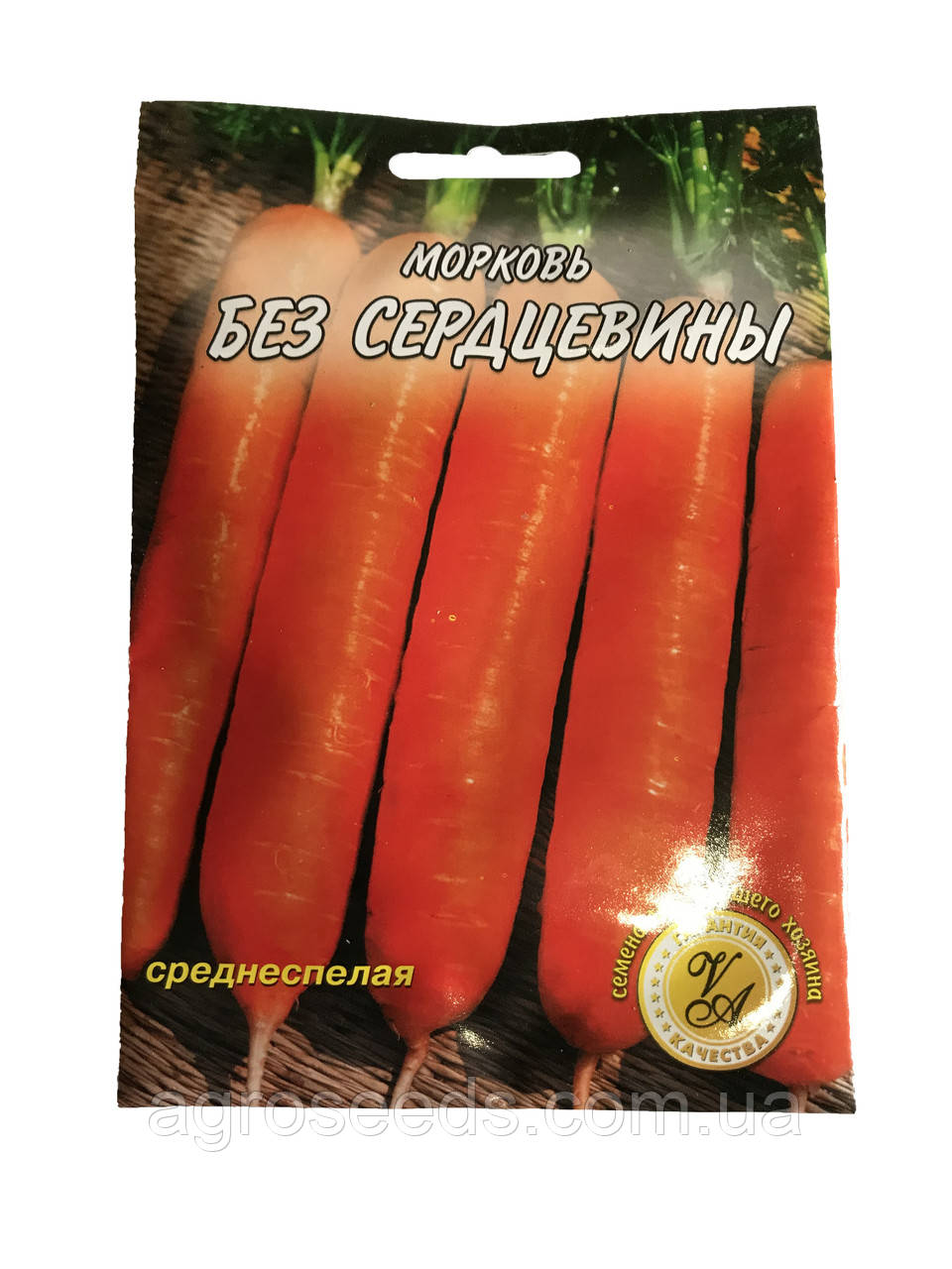 Семена моркови Без Сердцевины 20 г