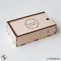 Коробка - пенал. Лазерная порезка, фото 1