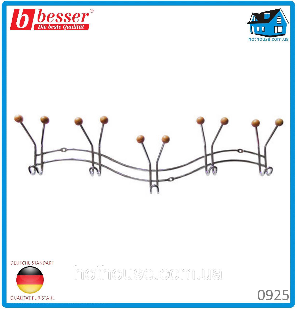 Вешалка Besser 0925 хромированная с 5 тройными крючками 41.5*3.5*9.5см с силиконовыми наконечниками