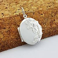 Винтажный медальон для двух фотографий серебро 925 пробы