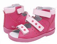 Ортопедические сандалии ТМ»Wojtylko» для девочки