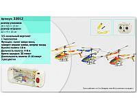 Вертолет радиоуправляемый 33012 в чемоданчике
