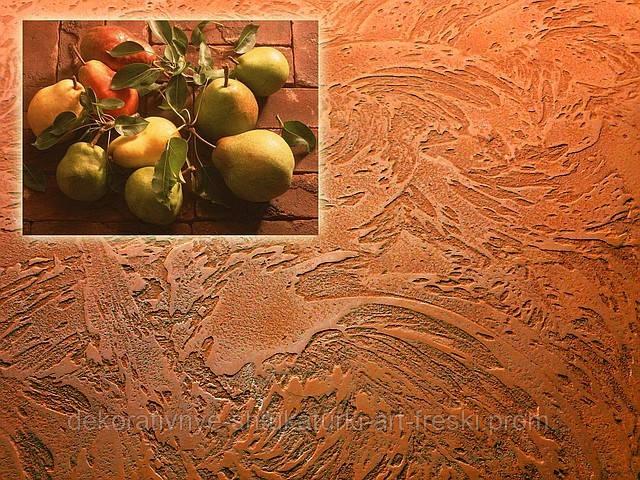 «Венецианская штукатурка» — очень оригинальное и красивое декоративное покрытие