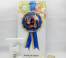 Медаль сувенирная Ниндзяго
