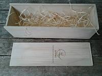 Коробка - пенал. Фрезерная порезка