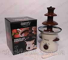 Шоколадный фонтан Camry CR 4457 трёхъярусный