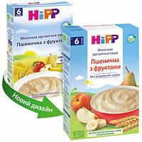 Молочная органическая каша HiPP Пшеничная с фруктами, 250 г