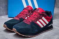 Кроссовки мужские Adidas City Marathon, темно-синие (11681), р. 41-45
