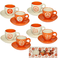 1533-08 Сервиз кофейный 12пр. 'Кофе оранж' (чашка-100мл, блюдце-11,5см)