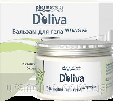 Doliva Бальзам для тела «Intensive» 250 мл