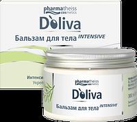 Doliva Бальзам для тела «Intensive» 300 мл