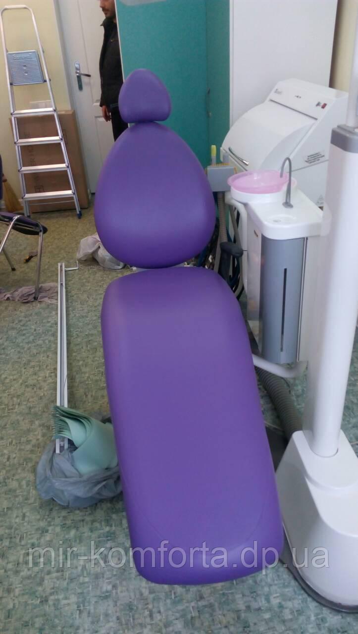 Перетяжка мебели в стоматологическом кабинете