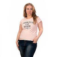 Женская футболка котоновая Турция пудра Cameron Dallas