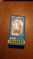 Адаптер USB SAMSUNG (2000 Mah) 2USB (синий картон)