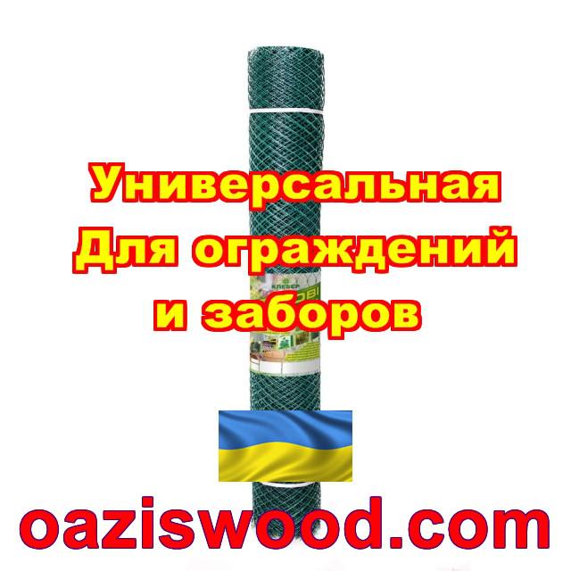 Сетка 1,5х10м зеленая ячейка ромб 30х30мм пластиковая Универсальная, для заборов и ограждений. Декоративная