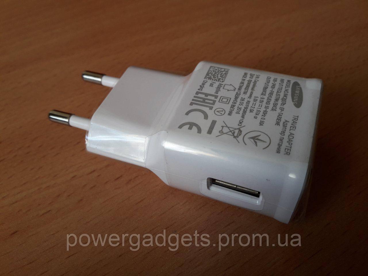 Зарядное устройство Samsung Fast Charging 5V-2A, 9V-1.67A