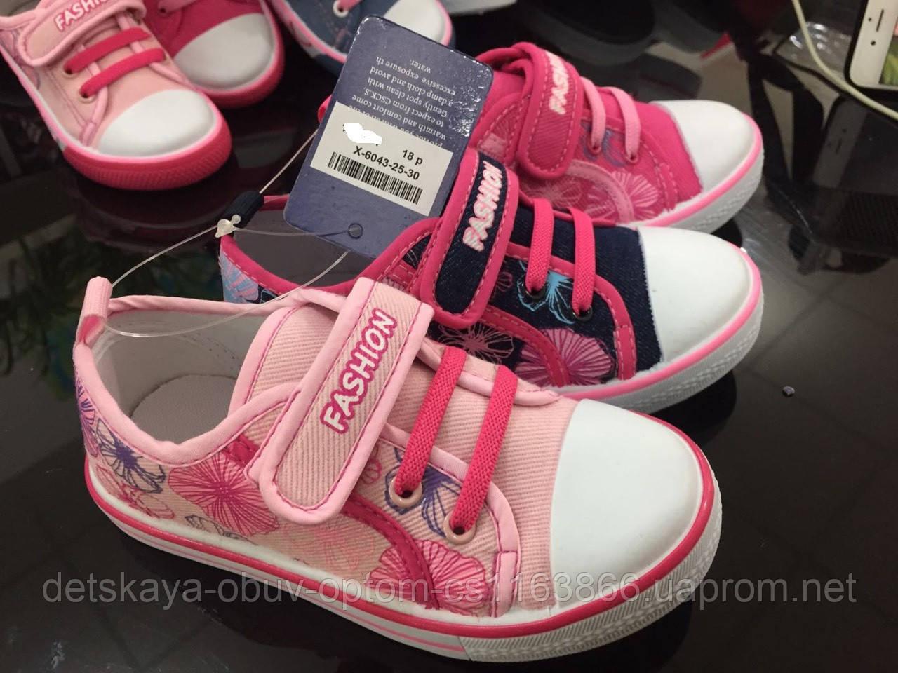 fbb677fcc4b00 Кеды детские для девочек оптом Размеры 25-30, цена 193 грн., купить в  Львове — Prom.ua (ID#261811856)