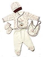 Комплект для новорожденных 0-3 месяца