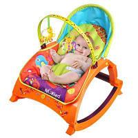 Качающийся стул Многофункциональный складной детский стул Цветной