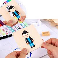 Детский колорит Цветная картинка Шаблон Раннее образование Мудрость Деревянная версия
