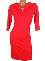Строгое трикотажное платье 44