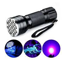 HKV UV Светодиодный фонарик 21 светодиод 395нм фиолетовый свет УФ-свет детектор для пены для мочи собаки пятна любимчика Чёрный