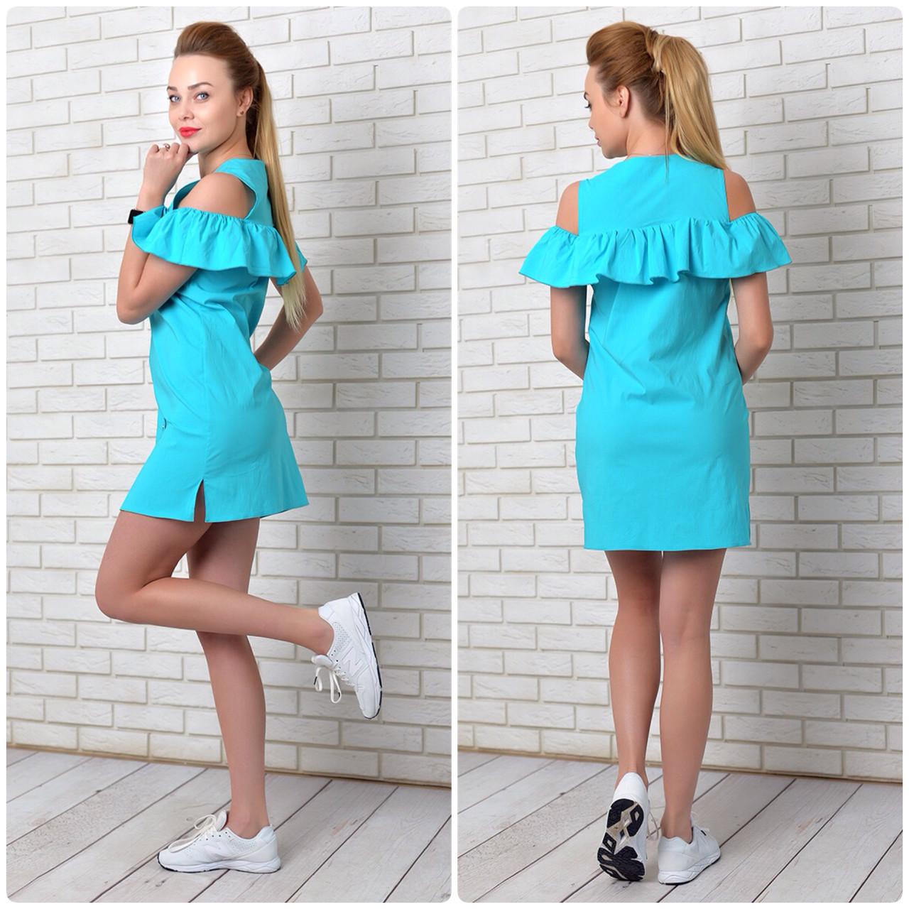Платье, модель 906, цвет  - голубой