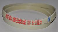 Ремень EL 1192 H7 1290775509 для стиральных машин Electrolux, Zanussi, AEG, фото 1
